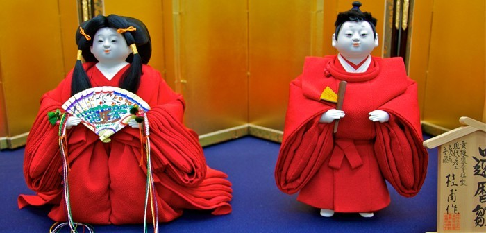 Retirement Ando Dolls in Kyoto, Japan