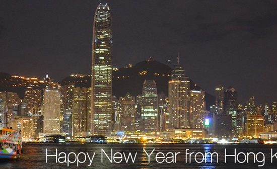 New Year on Victoria Harbour, Hong Kong